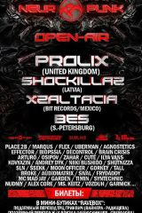 NEUROPUNK OPEN-AIR: PROLIX (UK), BES (Spb)