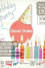 DANIEL SHAKE Birthday Party